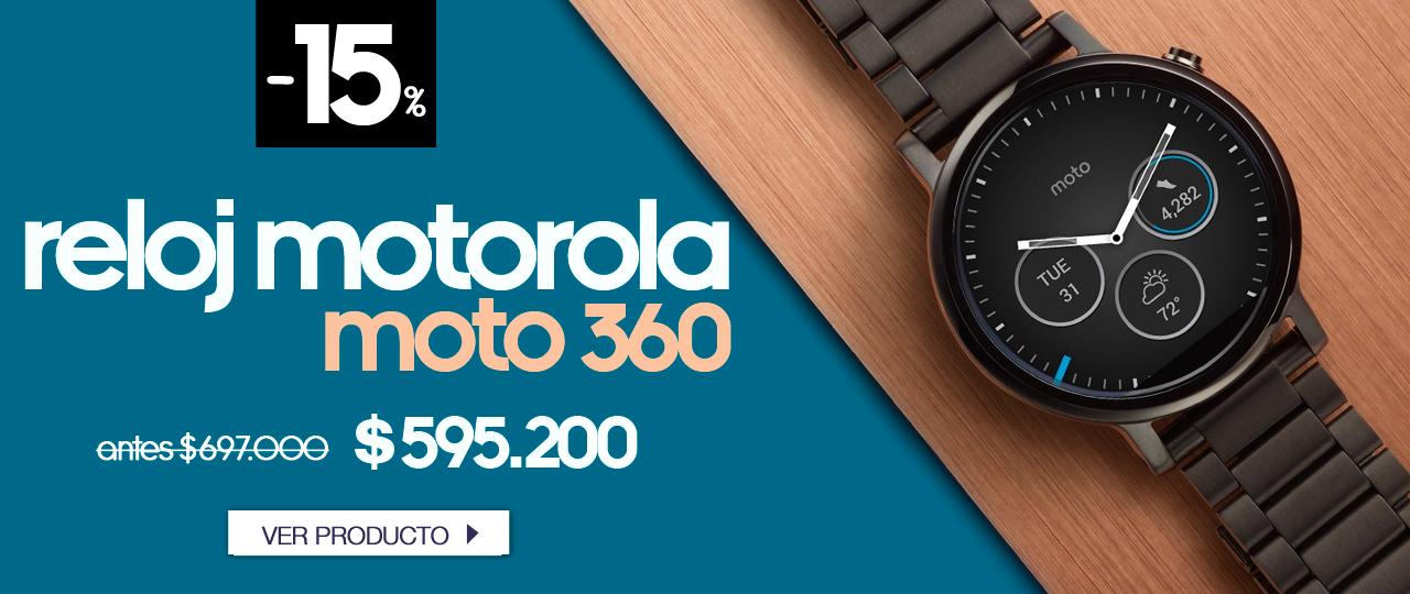 https://www.coordiutil.com/item-reloj_motorola_moto_360-85588?utm_campaign=WCU-0624&utm_medium=Coordiutil&utm_source=Website&utm_content=Reloj-Motorola-Moto-360&utm_term=Agosto8-2016